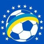 Динамо Киев в Кубке Украины